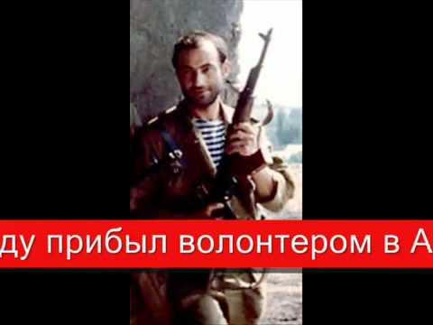 Осетины с Армянами воевавшие в Арцахе(Карабахе)