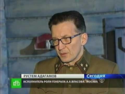 Диссертация об армии генерала Власова скандал в Институте  Армия Власова погибала долго и мучительно