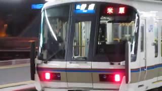 JR西日本 223系6000番台+221系 普通 米原行き JR貨物  EF66-110号機 貨物列車  南草津駅  20180314