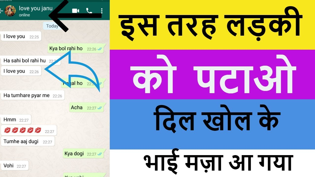 how to make fake whatsapp chat conversation in hindi fake text