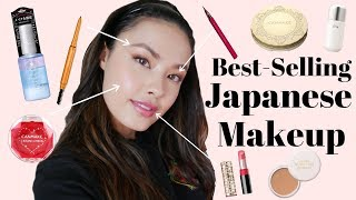 FULL FACE OF POPULAR TOP-SELLING JAPANESE MAKEUP | J-Beauty Review