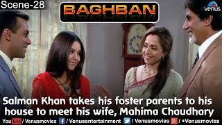salman khan takes his foster parents to his house to meet his wife mahima chaudhary baghban
