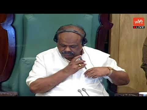 MLA V Srinivas Goud Speech About Pending Road Construction and Tenders | TS Assembly | YOYO NEWS24