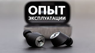 Опыт эксплуатации Sennheiser momentum true wireless