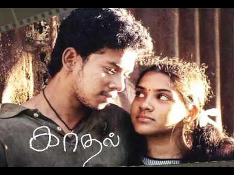 Thottu Thottu Ennai Hd video songs download [2004] | Balaji Sakthivel, Bharath and Sandhya