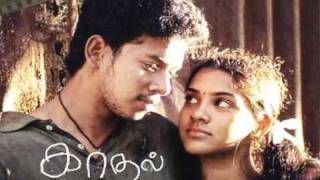 Download Kaadhal - Thottu Thottu MP3 song and Music Video