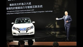 Watch Nissan live at Auto China 2018 in Beijing