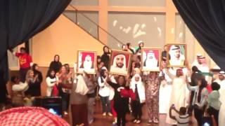 رفع صور قادة الإمارات في مسرحية طارق العلي تحت الصفر