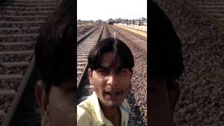 छतरपुर में हुआ रेल यातायात का शुभारंग