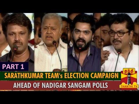 Sarathkumar Team's Election Campaign ahead of Nadigar Sangam Polls : Part 1 - Thanthi TV
