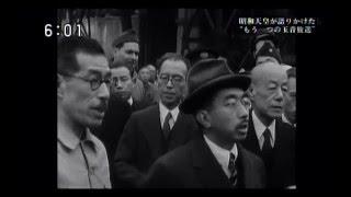 日本テレビ 2015年11月08日 06:00~06:15放送『皇室日記』より.