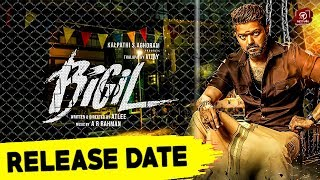 Vijay's Bigil to Release Before Diwali 2019 ? | Tamil Upcoming Movies Release Dates | #Nettv4u