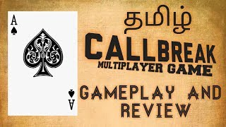 How To Play CallBreak Multiplayer Game Tamil Review And Gameplay screenshot 5