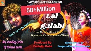 Lal Gulabi  | ଲାଲ ଗୁଲାବୀ  | A Melodious Dance Number | Mantu Chhuria | Diptirekha | Deepak Kumar