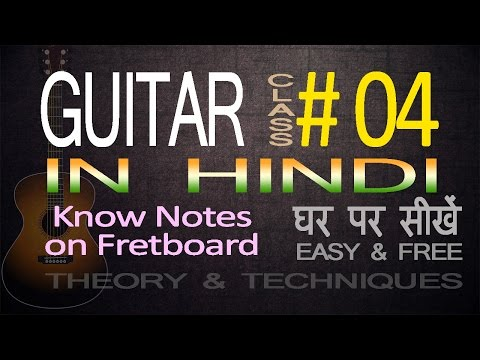 Complete Guitar Lessons For Beginners In Hindi: 04 Location of Notes on Fretboard