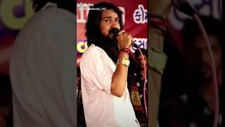Kai dav Tamne llJordar laago chho ll Vijay Suvada New song 2019