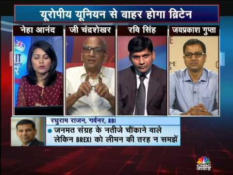 BREXIT Bavandar : Commodity men Koharam