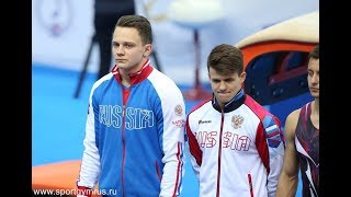 Чемпионат России 2018 - опорный прыжок- мужчины