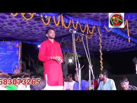 हनुमान डीगरोता ने सुनाई गजब की तर्ज/सतनाली रागनी कंम्पिटीशन/RK Music Company/9315624265