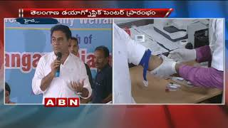 Minister KTR & Laxmareddy Launches Telangana Diagnostic Center, Free Service For People | ABN Telugu