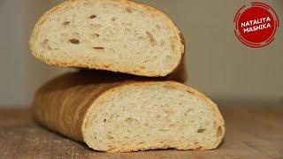 ХЛЕБ КУБАНО идеальный хлеб для сэндвичей CUBANO BREAD