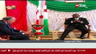 وزير الخارجية ينقل رسالة شفهية من الرئيس السيسى إلى رئيس بوروندي