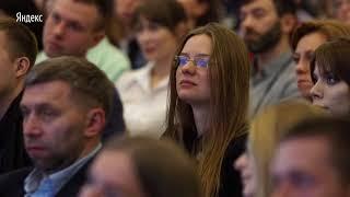 Выступление Андрея Гусарова на конференции Яндекс