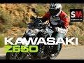 Kawasaki Z650 2017: Prueba Naked