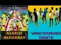 Vaniyambadi drum set tamte mariamman festival mp3