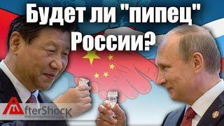 """Вот перестанет Запад продавать высокотехнологичные товары в Россию и """"пипец"""" России!!"""