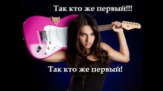 Топ 51 лучших женских рок-групп и исполнителей русского рока. Лайв-версия!!!