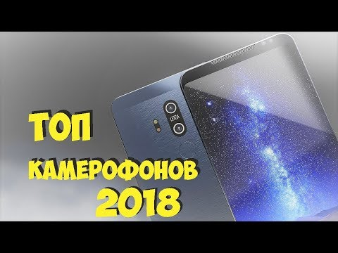 ТОП-9 лучших смартфонов для фото и видеосъемки.