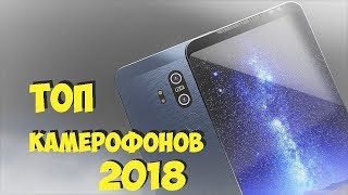 9 best smartphones for photo and video in 2018 new smartphones best smartphones 2018