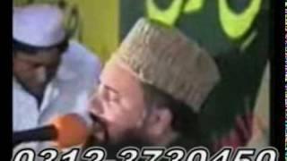 (Mujhe Bhi Madeene Bula)  NAAT SHAREEF   BY      FASIHUDDIN SOHARWARDI