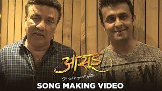 making-of-songs-aasud-anu-malik-8-feb-2019