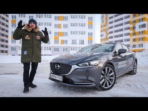 Новая ТУРБОВАЯ Mazda 6 2019 Едет! Как раньше?!?