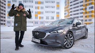 Новая турбо Mazda 6 2019
