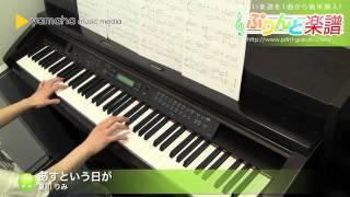 使用した楽譜はコチラ→http://www.print-gakufu.com/score/detail/87485...