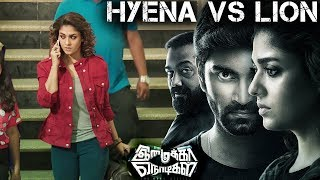 Imaikka Nodigal Movie Scene - Hyena vs lion | Anurag kashyap vs Nayanthara | Hip Hop Tamizha