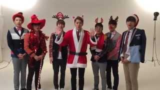 Block B - Merry Christmas