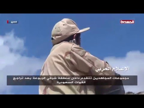 Yemen Militia & Army v  Saudi Forces in the battle for Rabouah in Saudi Territory  8 Feb 2016