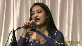 Tum aaye to aaya mujhe yaad GALI MEIN AAJ CHAND NIKLA singer Rehana Kanwal