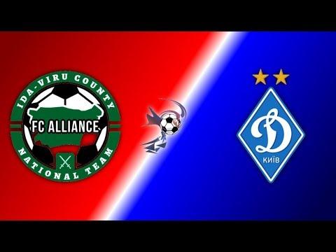 Альянс — Динамо Киев / 2005 / U-15