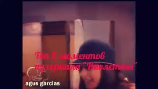 """Топ 5 моментов из сериала """"Виолетта"""""""
