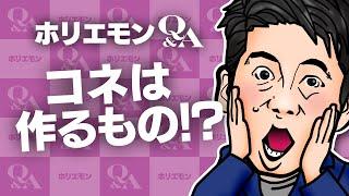 前回動画(vol.432)はこちら→http://youtu.be/OksgFjFHJ9M □DVDはこちら ...