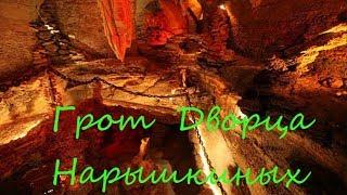 видео экскурсия в катакомбы Одессы 2020