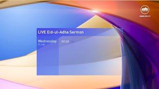 Eid-ul-Adha Sermon | Promo