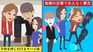 アン太郎の登場です~♪今日も涼子さんと一緒に、ヤバイ妹をやっつけちゃうよ! 【Twitter始めました!】 https://twitter.com/unfair_univ 【餡子の欲しいものリスト】 ...