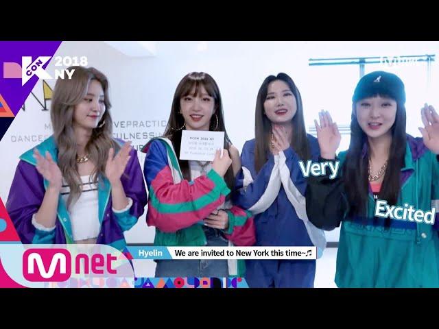 [KCON 2018 NY] LINE-UP RELAY - EXID