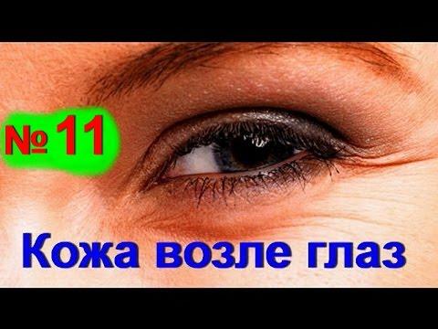 Лечение глаз народными средствами